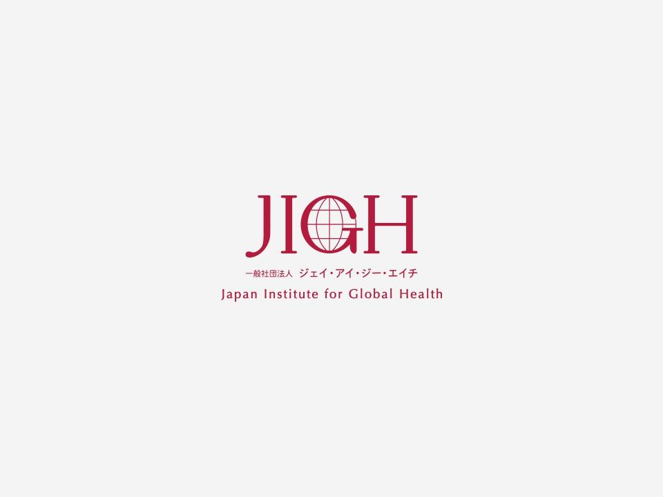 _0003_JIGH_logo
