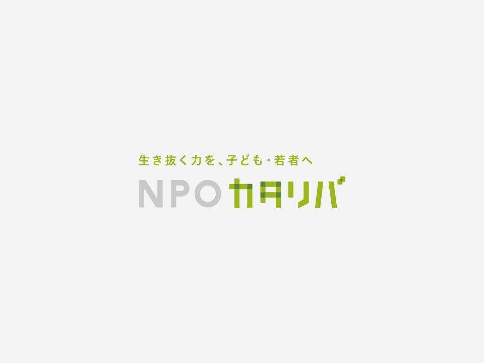 _0013_katariba_logo