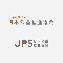 _0020_JPS_logo