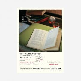 _0022_mitsui_reform_shinbun
