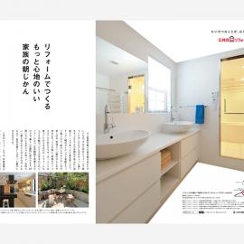 _0023_mitsui_reform_magazine_01