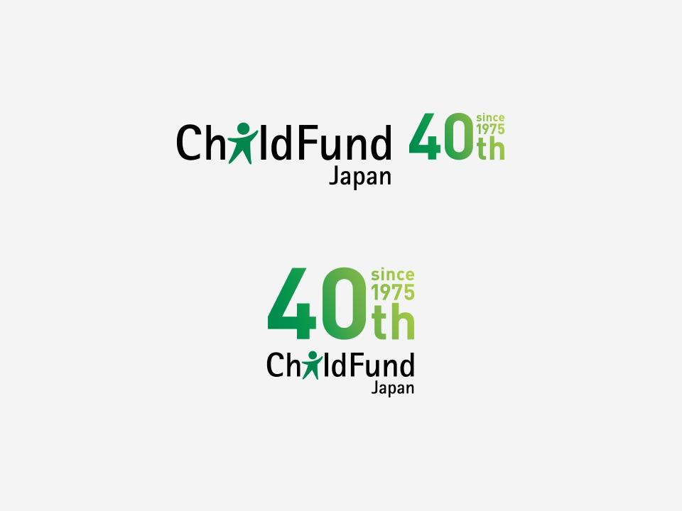 _0033_childfund_40th_logo