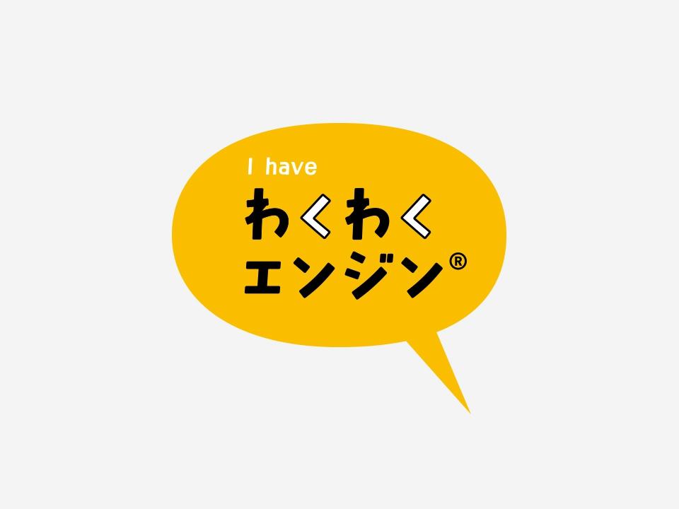 _0036_keyperson21_wakuwaku