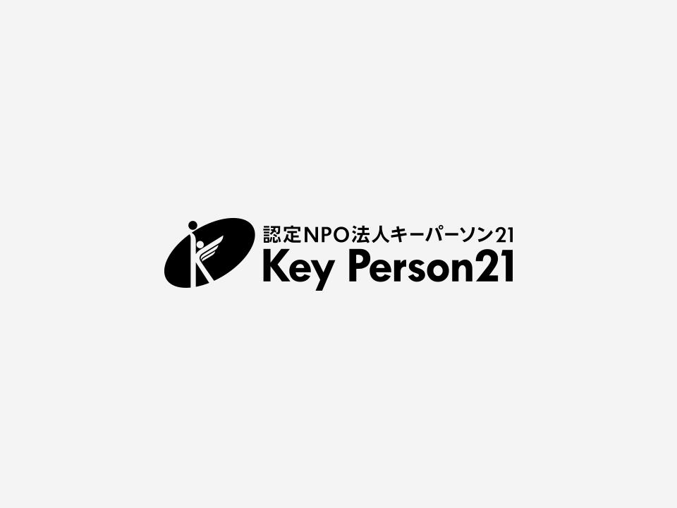 _0037_keyperson21_re_logo