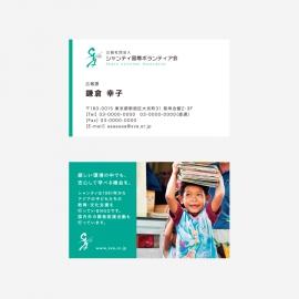 _0039_shanti_namecard
