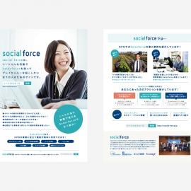 _0041_socialforce_flyer