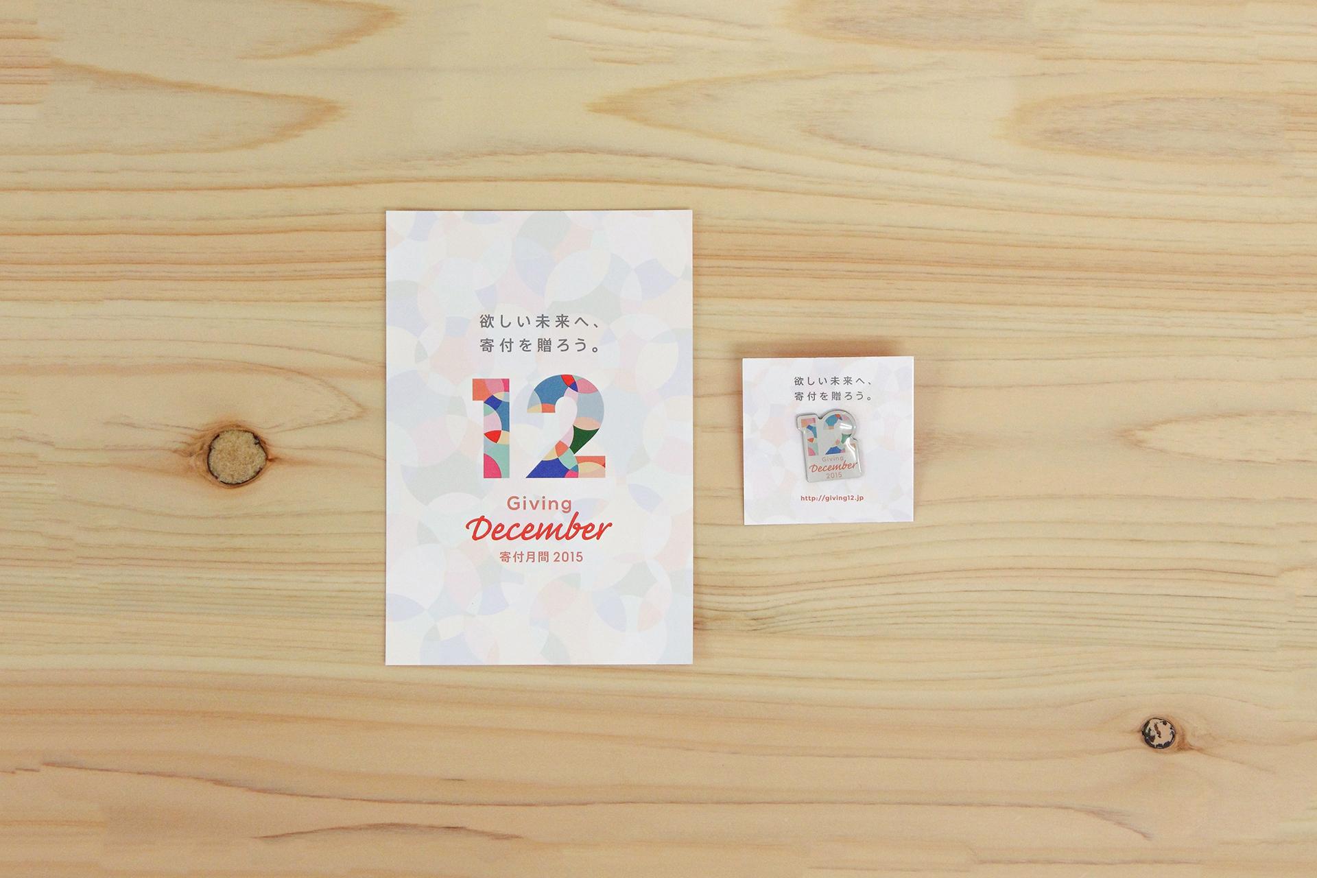 12_card