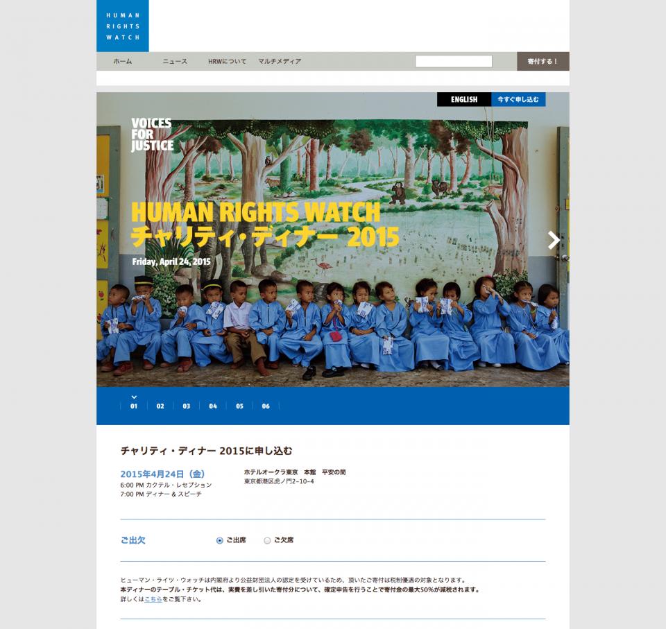 HRW_CD
