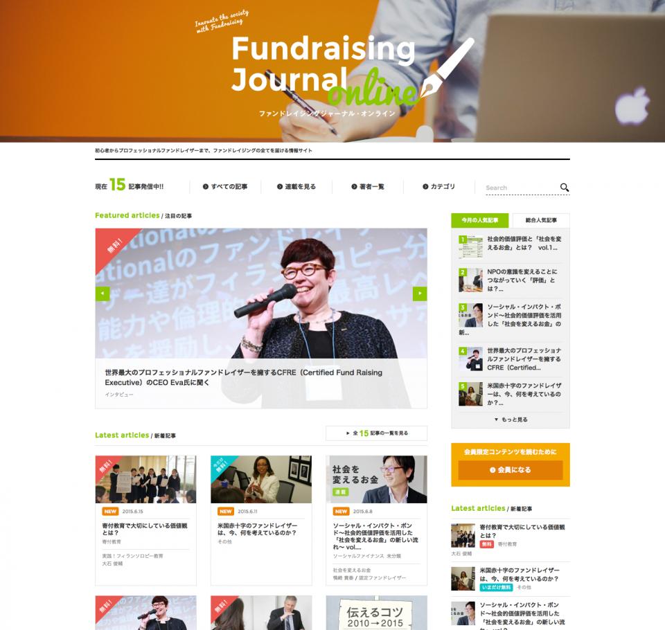 fundraisingjournal