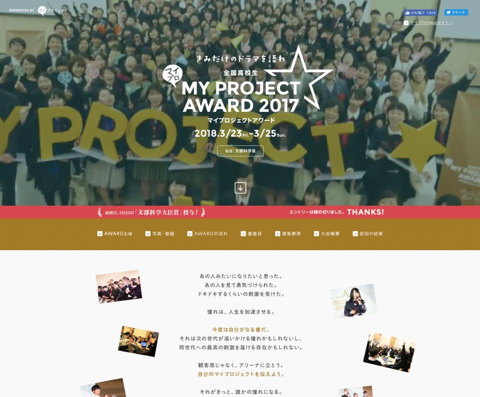myproaward_web