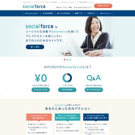 socialforce