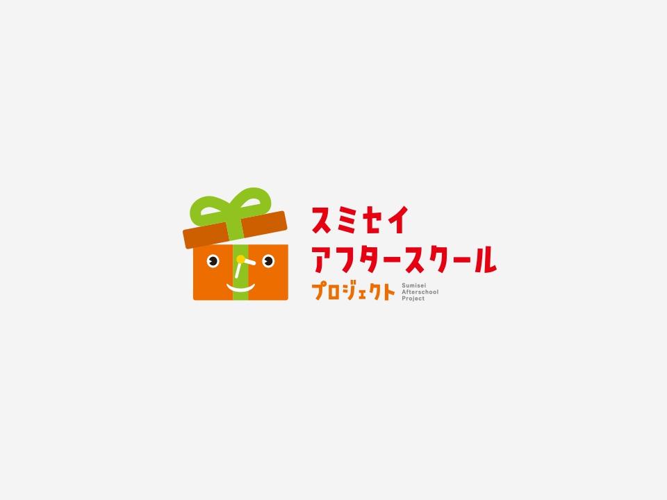 sumiseiAF_logo-960x720